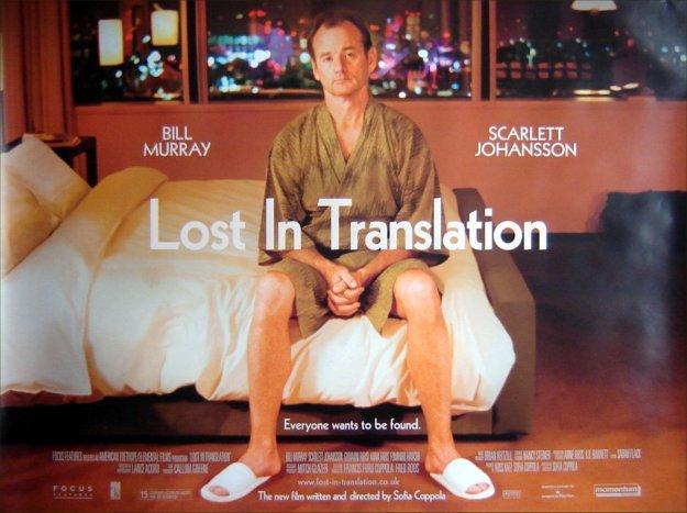 sofia-coppola-lost-in-translation-2003